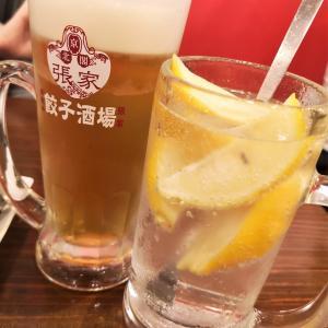 神戸 六甲道にて、ちょい飲みディナー餃子♪
