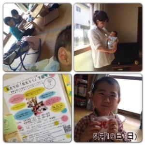 【産後23日目】初めて母子4人のみで過ごす1日