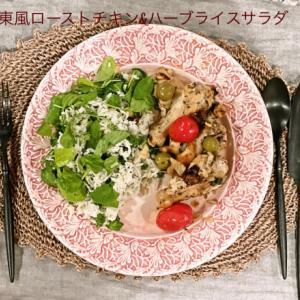 この3ヶ月で作った海外料理。