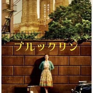 映画で見るファッション「ブルックリン」
