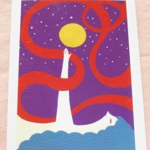 今日のメッセージ★日本の神様カード【くくり姫の神】あの世とこの世の橋渡し★