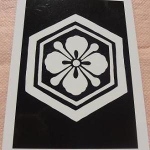 今日のメッセージ★日本の神様カード【おおくにぬしのみこと】神無月★