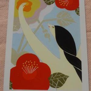 今日のメッセージ★日本の神様カード【たまよりひめのみこと】はじまりの女神★
