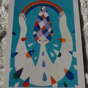 日本の神託カード【きらめく希望の虹】天からのメッセージの受け取り法★