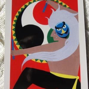 今日のメッセージ★日本の神託カード【感謝と爆発の祈り】神様とのご縁つなぎ★