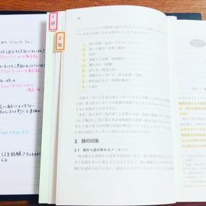 勉強dayと9月予約可能日のご案内