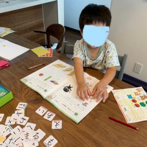 【長男3歳8ヶ月】ひらがな、数字、絵本や幼児英語