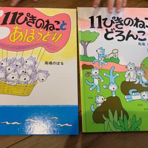 【おすすめ絵本】図書館絵本と最近買った絵本