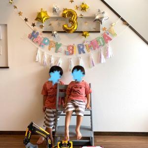 【次男3歳の誕生日】最近の成長と子供達が選んだプレゼント