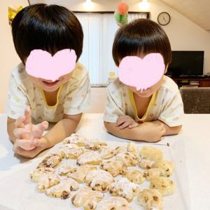 【ステイホーム②】クッキー作り。長男のあれこれ思う事。