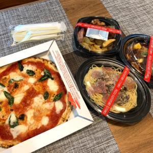 【デリバリー】本格ナポリピッツァで夕ご飯&ミッドサマー観ました。