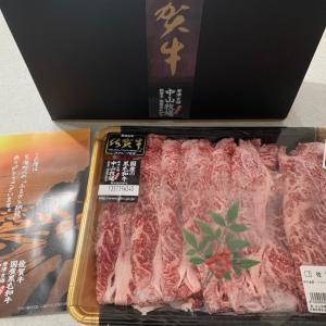 【ふるさと納税】佐賀牛薄切り&飲むヨーグルト&新鮮野菜