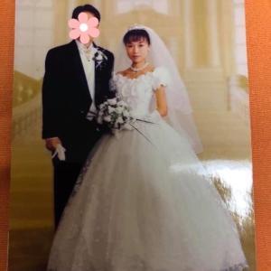 結婚20周年だったんです!が…がっかりな感じのディナーでした!