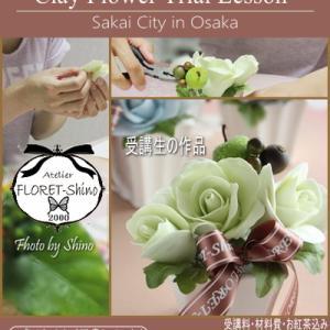 手のひらで咲く かわいいバラ@大阪クレイクラフト教室