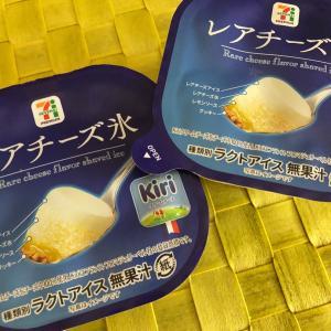 kiriのレアチーズ氷!