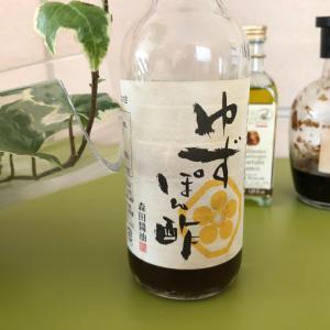 最近のお気に入り ゆずぽん酢