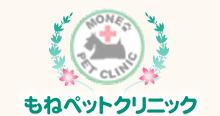 12/6(金)・7(土)伊藤院長終日不在のお知らせ