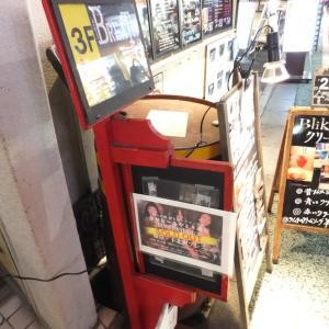 間々田優 弾き語り3マン公演 女女女〜あやとり遊び (10/18 下北沢ブレス)観に行きました。