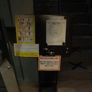 """令和""""歌唄い""""三人旅 (9/12 東京都・四谷天窓.comfort)観に行ってきました。"""