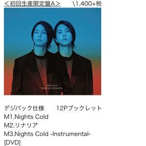 山下智久さんのNEWシングル 『Nights Cold』のジャケット写真が公開!!