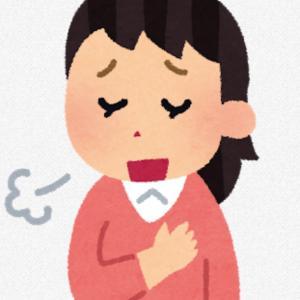 耳鼻科診察へ!