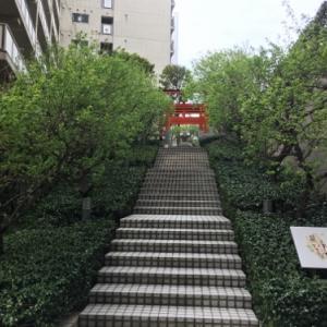 西新宿にある銀世界稲荷という名の神社と2年前の記憶とのつながり