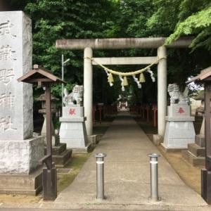 武蔵野とは何処のことなのかを小平市にある武蔵野神社で考えてみる