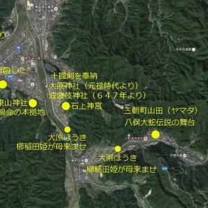 八俣大蛇の舞台は鳥取県三朝町山田であった