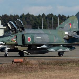 11月21日 百里基地 RF-4EJ/RF-4E