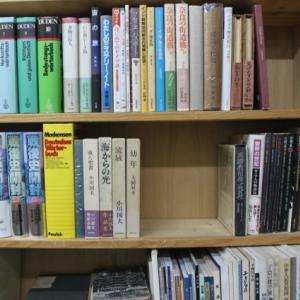 古書の買取で当店の在庫が一気に増えるかもしれない?
