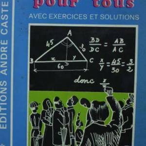 フランス語版 数学の本