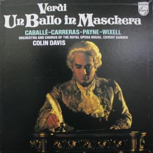 「仮面舞踏会」「魔笛」などオペラのレコード
