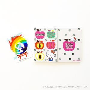 虹がかかります♡キティちゃんの御朱印帳と今日の龍神様