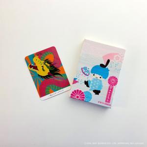 【立春】新たな始まり!キキ&ララのかわいい御朱印帳と一緒にステージアップ!