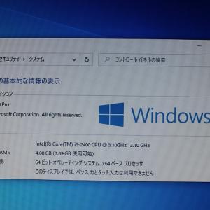 レンタルデスクトップパソコン nec mate j ml d(mj16el d)(pc mj16elzcd) 1ヶ月3000円