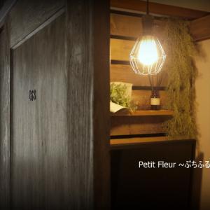 ふすまを木製扉にDIY