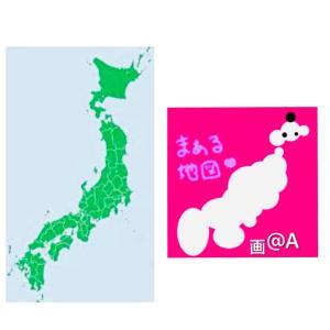 日本地図がマルチーズに…❤️