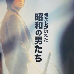 昭和40年男 8月号増刊