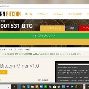 Bitcoin Miner v1.0