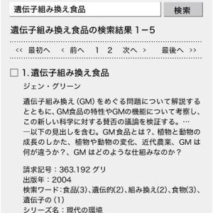言ってはいけない!「日本人の3分の1は日本語が読めない」