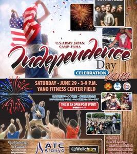 キャンプ座間「米国独立記念祭2019