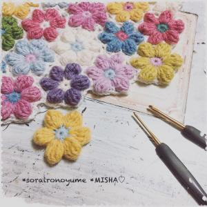 カラフルな 長々編みの玉編みお花のモチーフつなぎ。 **また少し大きくなりまし...