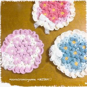 長々編みの玉編みお花のポットマット♪レースを添えて