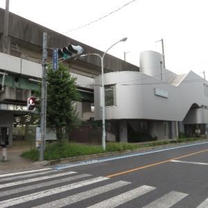 2019年8月30日 階段上りの旅 (3日目) 戦艦三笠と江ノ電