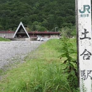 2019年8月29日 階段上りの旅 (2日目) もぐら駅と一ノ倉沢