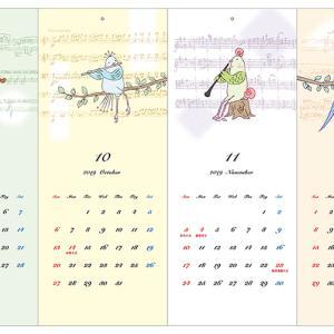 2019年カレンダー管弦楽部