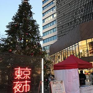 12月イベントお礼と年末年始イベントお知らせ