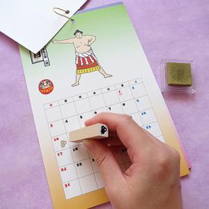 相撲部 令和三年カレンダー