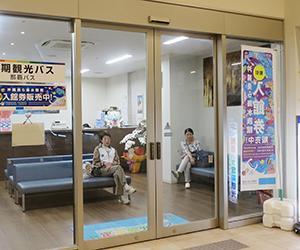 沖縄一人旅:その1