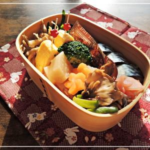 2019.12.03 鯖寿司弁当